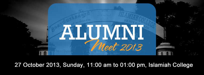 alumni meet logon
